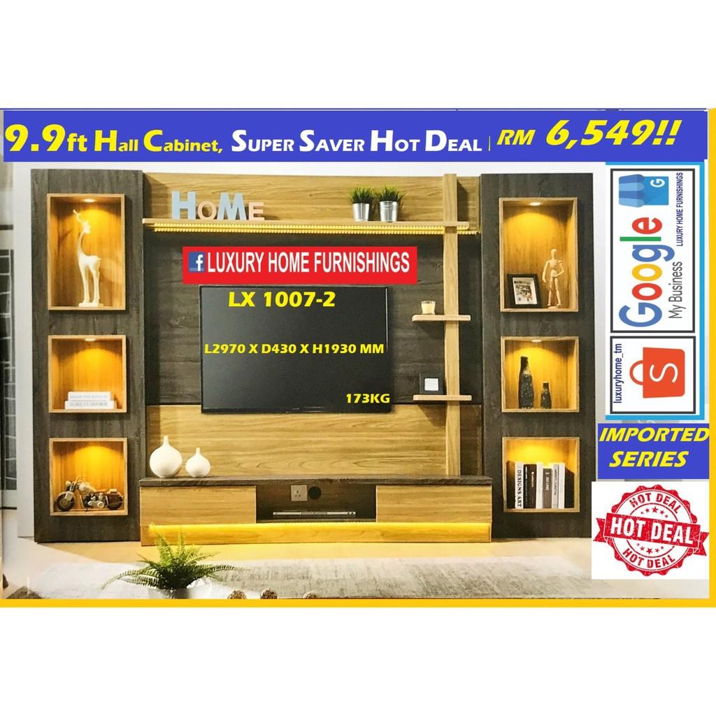 Hall Cabinet Set, 9.9ft