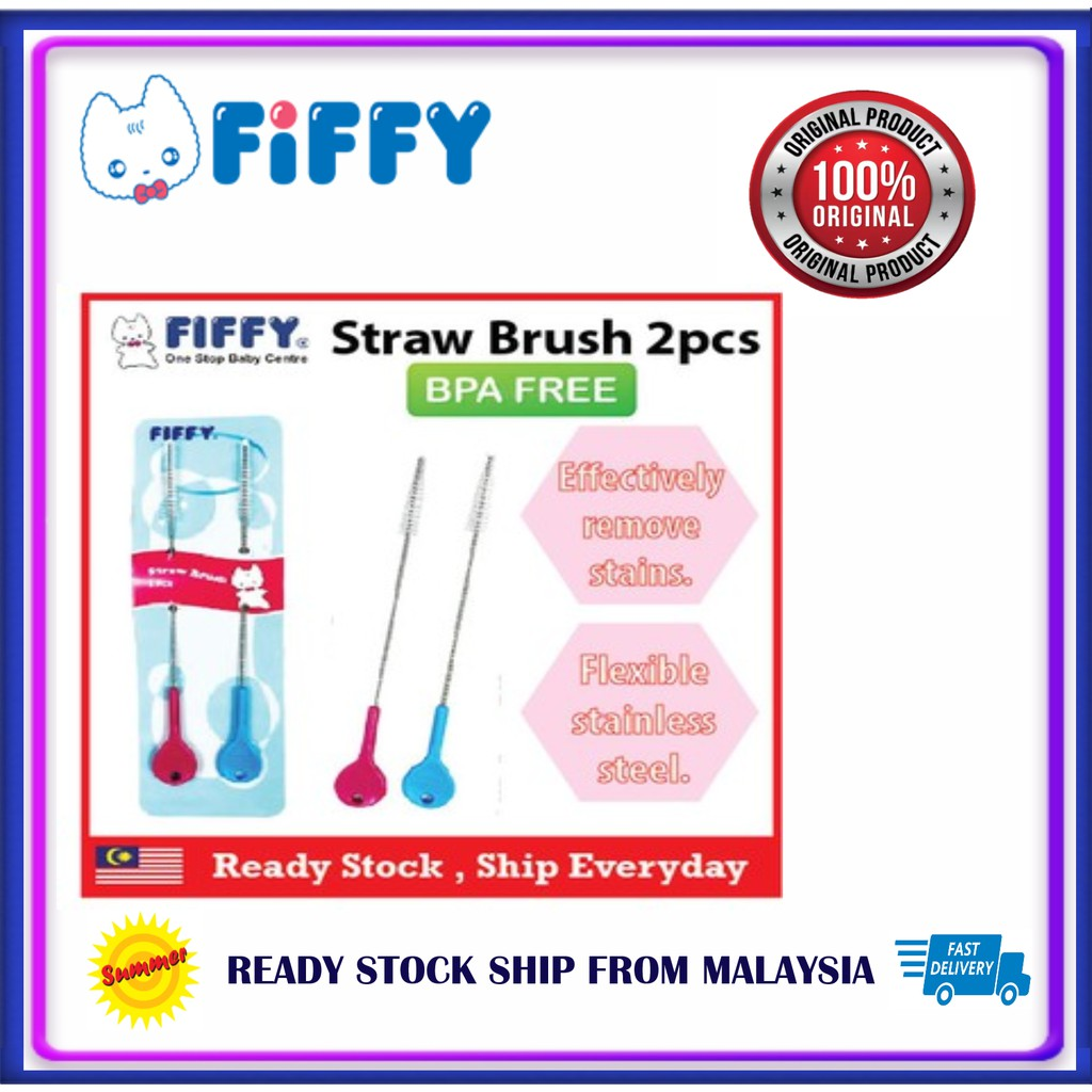 FIFFY Drinking Straw Brushes (2 Pcs) Berus Pencuci Straw