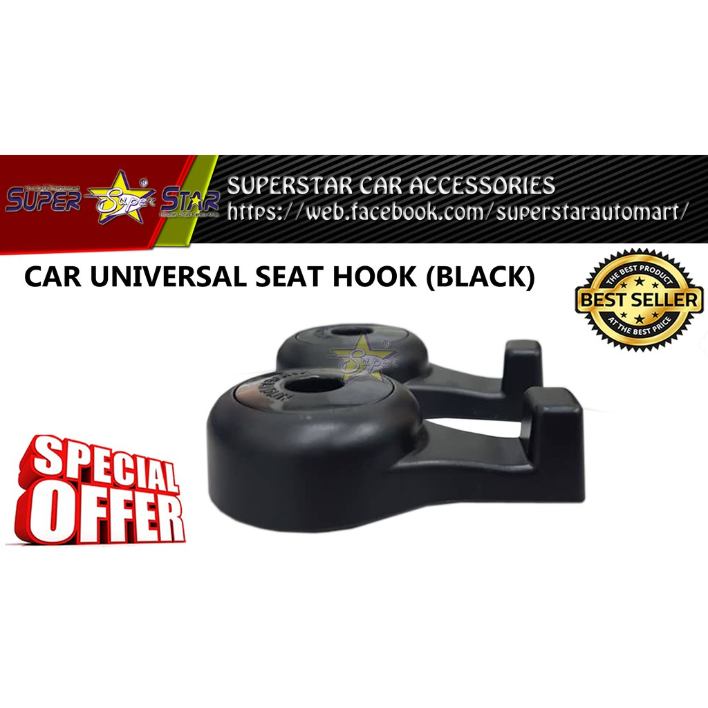 CAR UNIVERSAL SEAT HOOK (BLACK)