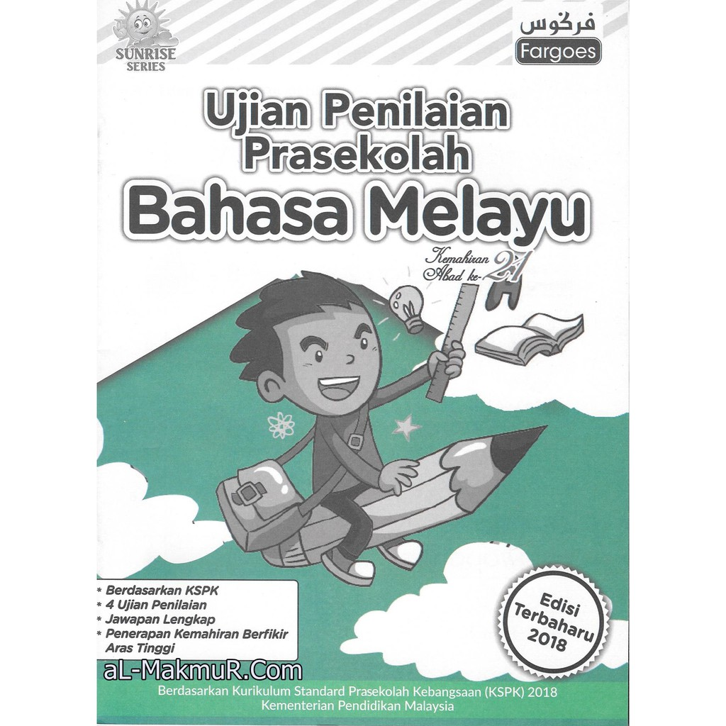 Myb Buku Latihan Ujian Penilaian Prasekolah Bahasa Melayu Fargoes Shopee Malaysia
