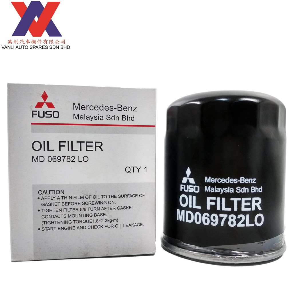 Mitsubishi Genuine Oil Filter Pajero / Delica Van / Strom (MD069782LO)