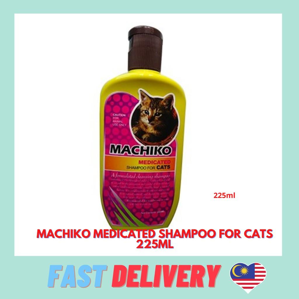 Machiko Medicated Shampoo For Cats 225ml