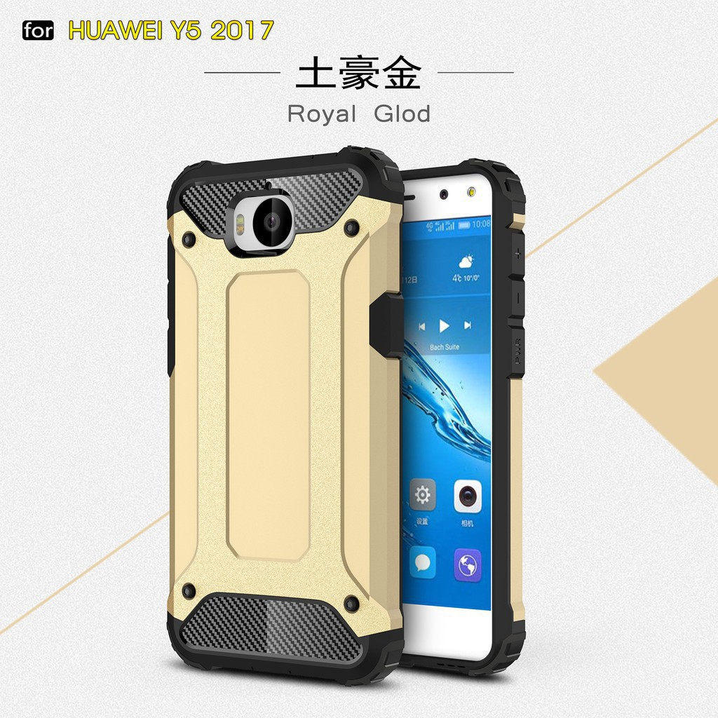 Huawei Y5 2017 Armor Dual Protection Hard Cover Casing