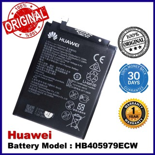 authentic quality best price lowest price Original Battery Huawei HB405979ECW Huawei Y5 2018 / Huawei Y6 2017 Battery
