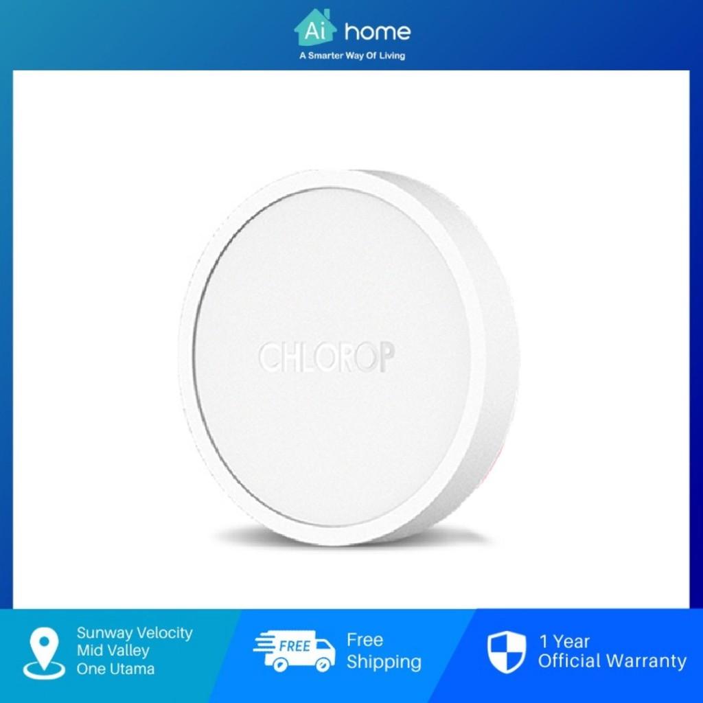 TMALL Genie Chlorop Wireless Switch Button - AI Smart Home Button | Wireless Alarm Button | Work with TMALL Genie