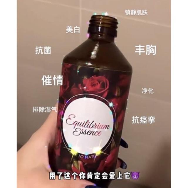 Belle & Rose 玫瑰女神精油 (Buy 1 FREE 1)