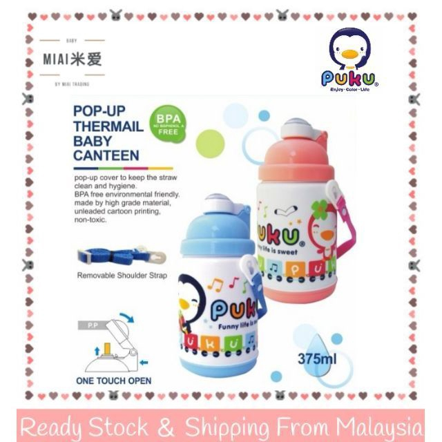 Ready Stock Puku Thermail Bounce Straw Baby Canteen 375ML P14600-730 保溫水壺