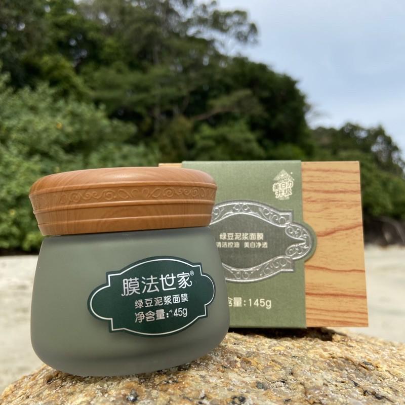 【膜法世家 Mask Family】Mung Bean Slurry Facial Mask 绿豆泥浆面膜