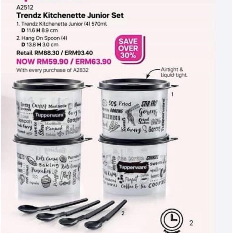 Tupperware Trendz Kitchenette Junior With Spoon 4pcs 570ml