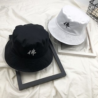 50a360f9300 Korea Harajuku Wind Word Double-sided Fisherman Hat Trend Men and women  Spring and summer Wild pot Hat Leisure Travel vi