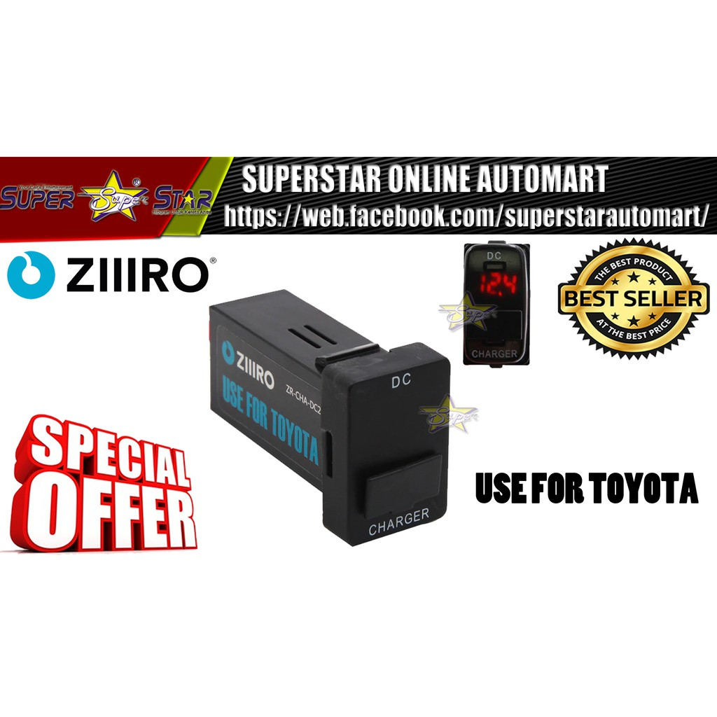CAR USB Charger with Socket Battery Voltage Display use for TOYOTA