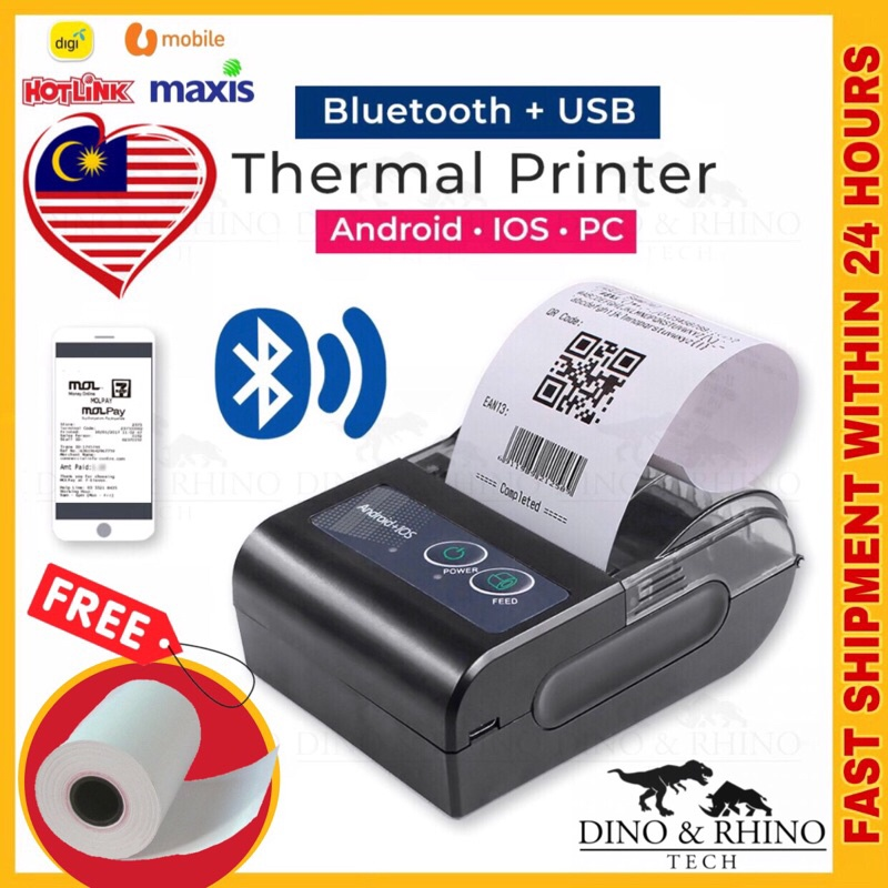 Pos Thermal Printer Prices And Promotions Aug 2021 Shopee Malaysia