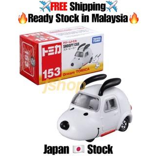 Takara Tomy Dream Tomica 153 Peanuts Snoopy Car Model