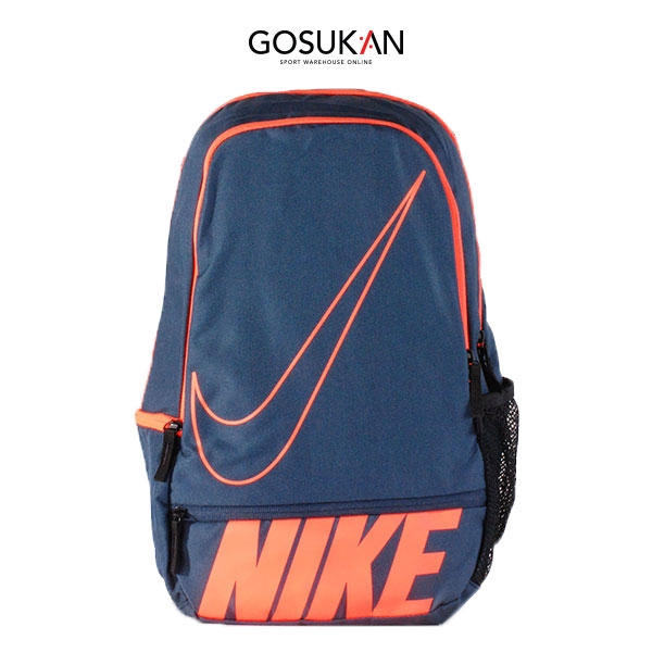 7e71f66a9a NIKE Classic North Backpack (BA4863-488)  R39.1