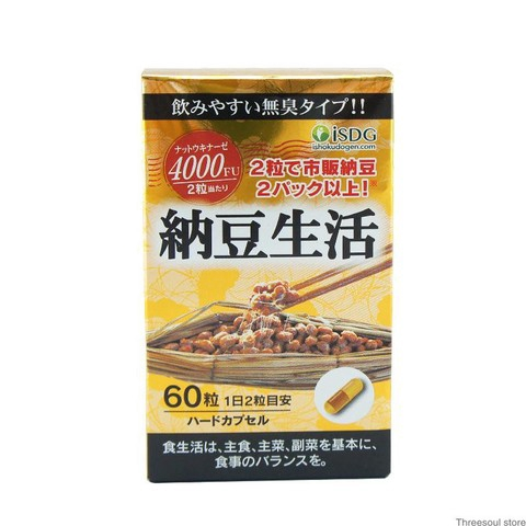 【Ready Stock】Japan Nattokinase 日本纳豆激 (Authentic Imported From Japan)