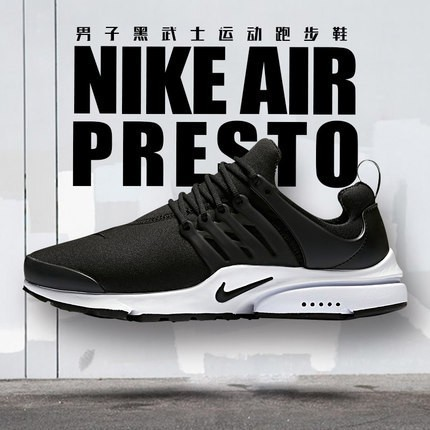 573b1edf497 12color ReadyStock Nike Air Presto Running Shoes Mesh Breathable Sports  Sneakers