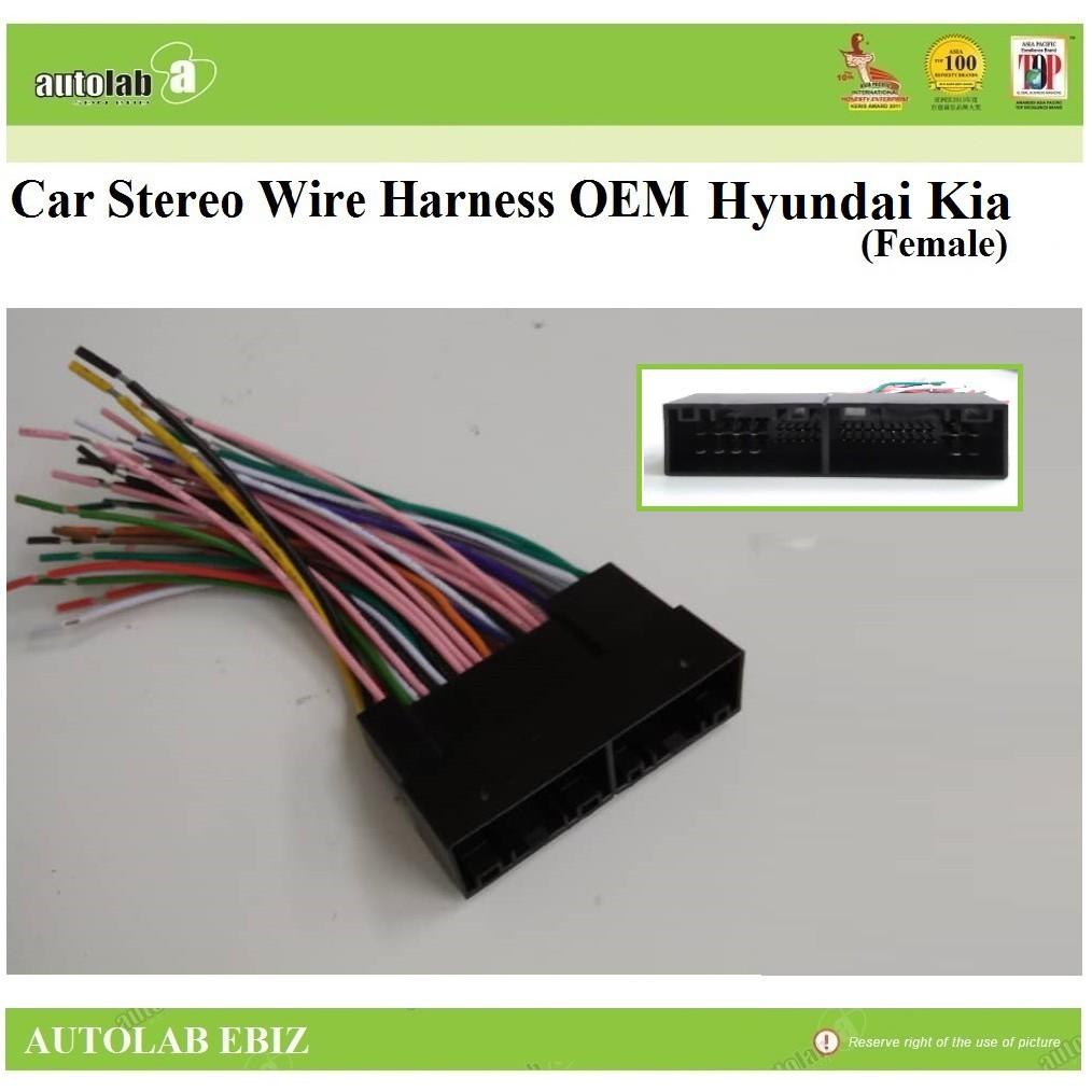 Socket Harness OEM Car Stereo Radio For Hyundai Kia