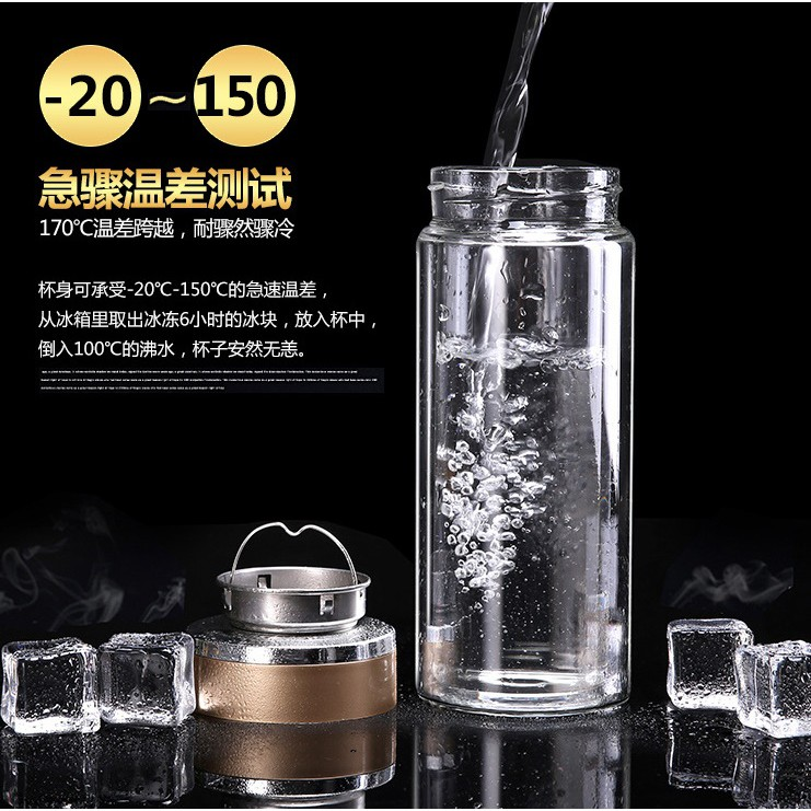 🚛Ready stock Local📦 350ml Double Layer Glass Tea Bottle Mug with Infuser Gift cup