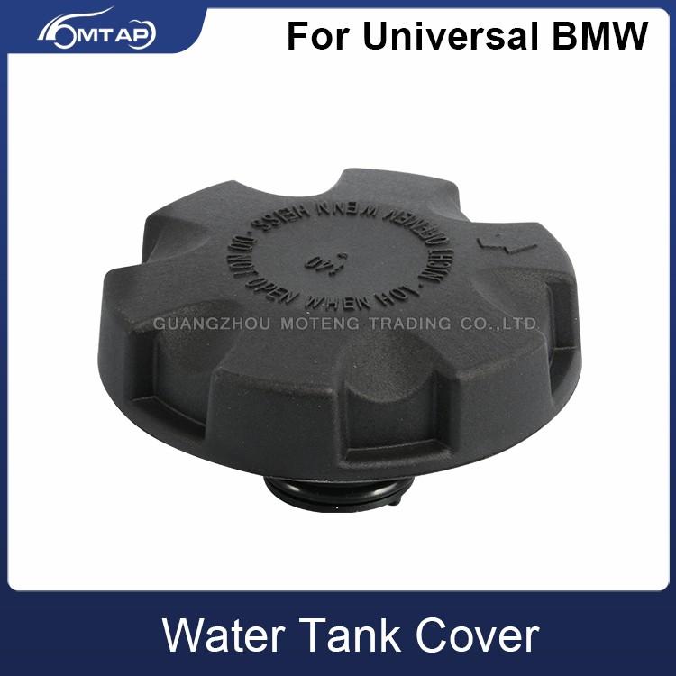 FOR BMW 1 2 3 4 5 6 7 SERIES X3 X4 X5 X6 Z4 RADIATOR COOLANT EXPANSION TANK CAP