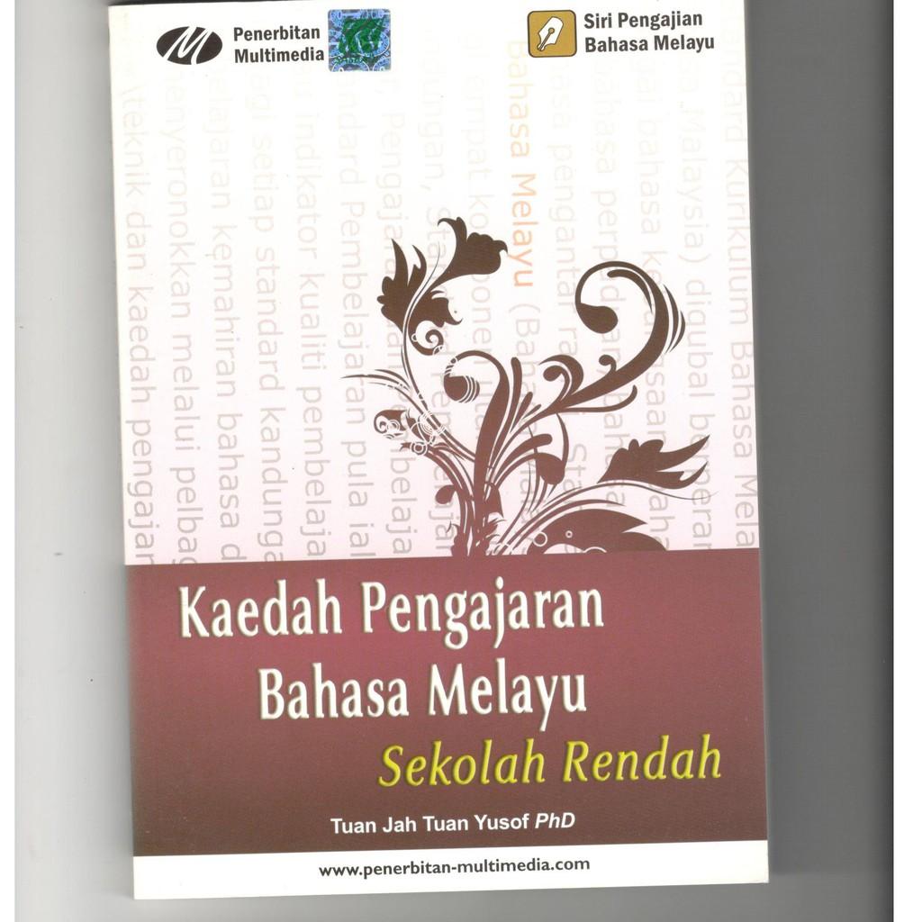 Kaedah Pengajaran Bahasa Melayu Sekolah Rendah Shopee Malaysia