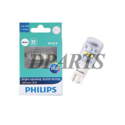 Philips Ultinon T16 LED Bulbs