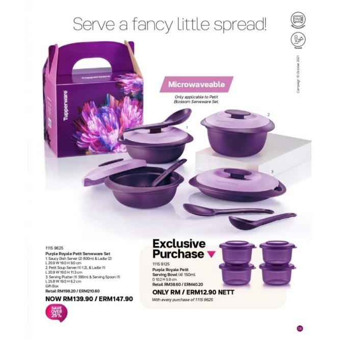 【READY STOCK NOW 】 Tupperware Purple Royale Blossom Petit Serveware Set Round Server with Serving Set Spoon