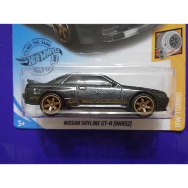 Hot Wheels Nissan Skyline GT-R BNR32 Super Treasure Hunt