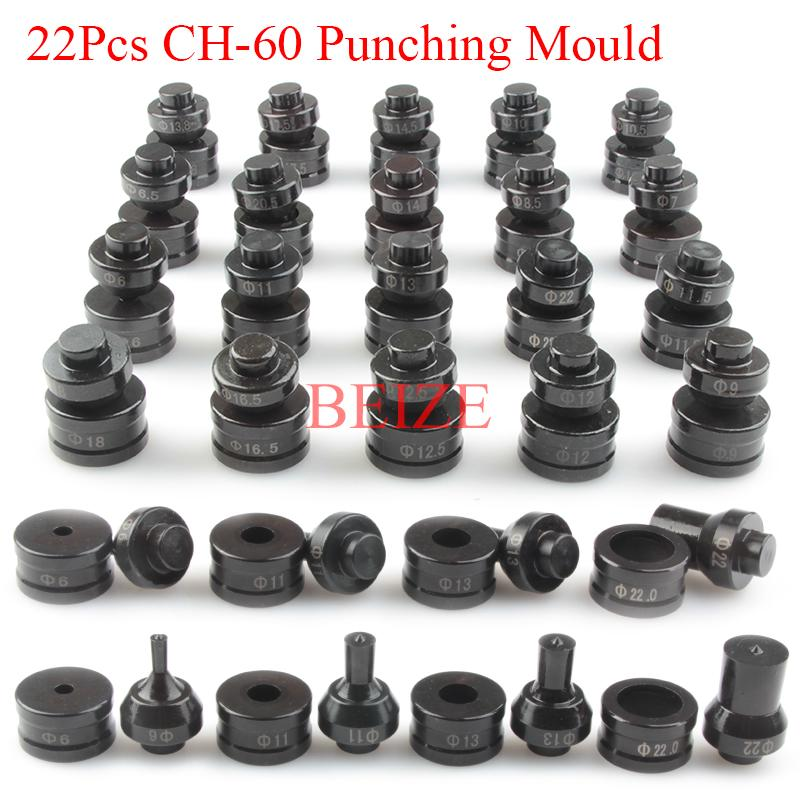 1PCS 300mm²  Crimping clamp die Hydraulic pressure EP430 EP510 EP410 CYO400