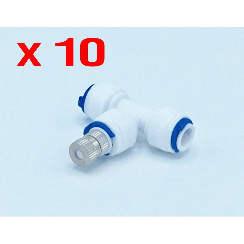 หัวพ่นหมอกละเอียด 0.1 mm. + ข้อต่อ 3 ทาง 10 หัว(ความละเอียดสูง ฟุ้งน้อย   ใช้ในร้านอาหาร,หน้าพัดลม,ร้าน