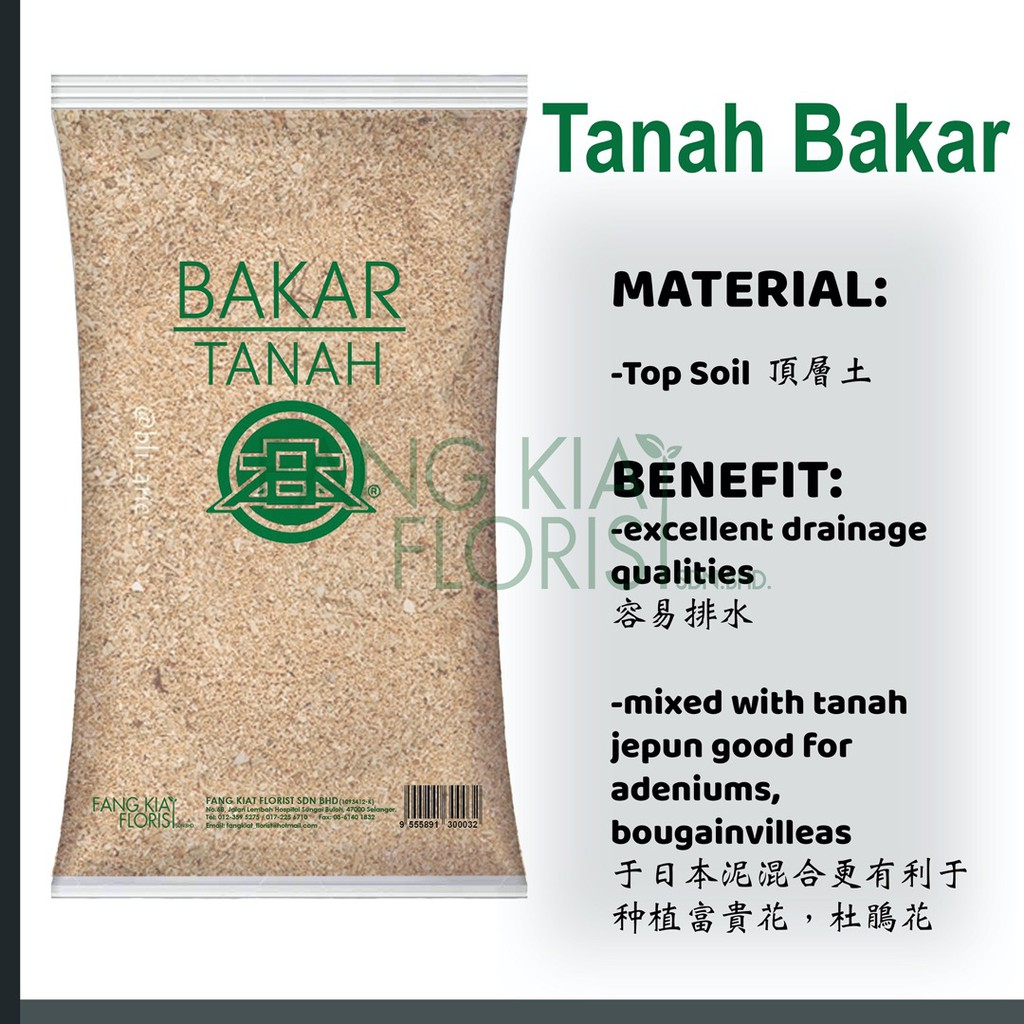 [IGL] BURN SOIL / TANAH BAKAR