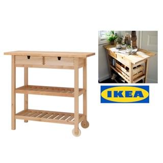 IKEA FORHOJA Solid Wood Kitchen Trolley