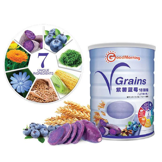 Good Morning VGrains 18 Grains 1kg + FREE 2 Vgrains 30g