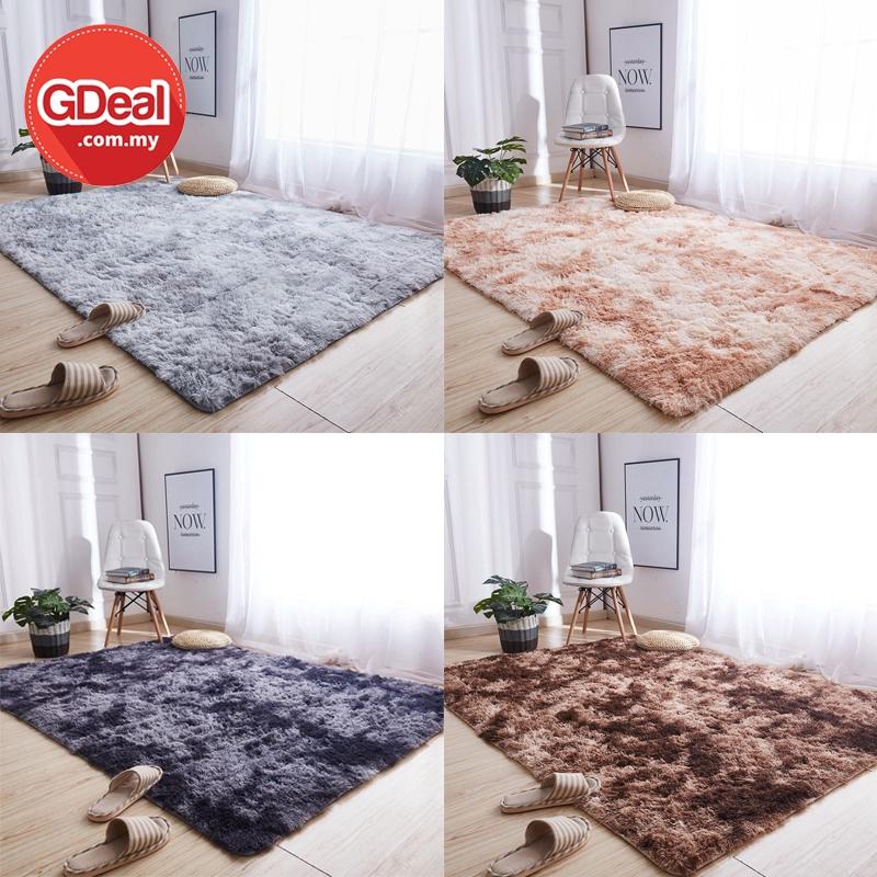 GDeal Home Living Room Simple Tie Dye Carpet Bedroom Soft Fluffy Rug Permaidani Lembut (160CM x 120CM) ڤرماءيداني لمبوت