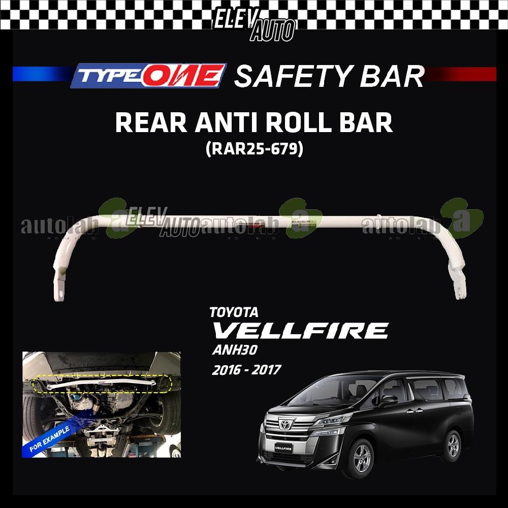 Toyota Vellfire ANH30 2016-2017 Type One Safety Rear Anti Roll Bar (RAR25-679)