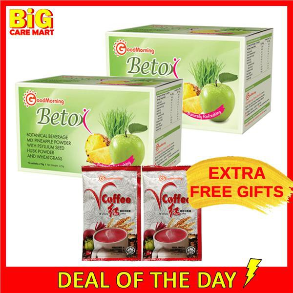 Good Morning Betox Fibre Drink Psyllium Husk 15s X 2 + FREE 2 VCoffee