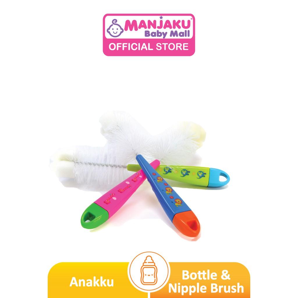 Anakku Standard Bottle & Nipple Brush