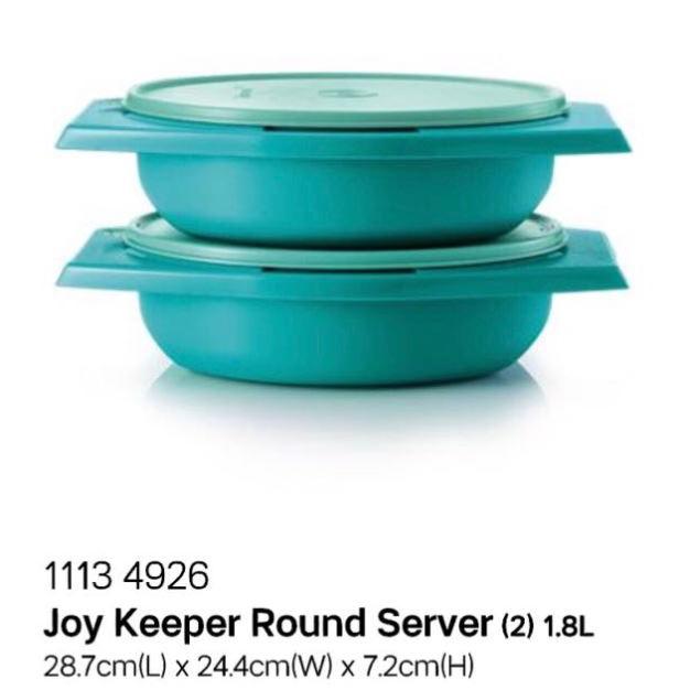 Tupperware Joy Keeper Round Saver 1.8L (1)