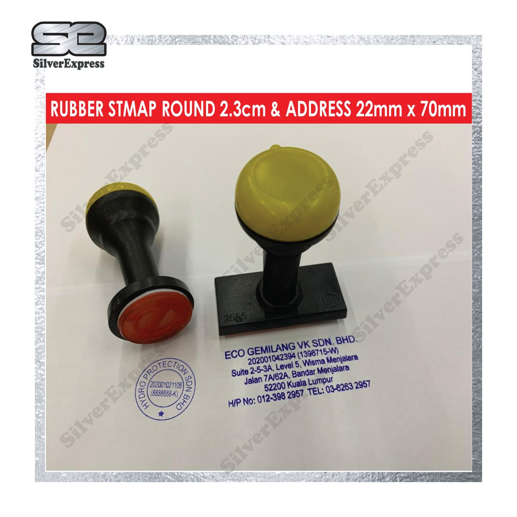 Rubber Stamp Normal Round Chop 23MM / ADDRESS CHOP / SIGNATURE CHOP / ROUND 20CENTS SIZE / CHOP BULAT / CHOP ADDRESS