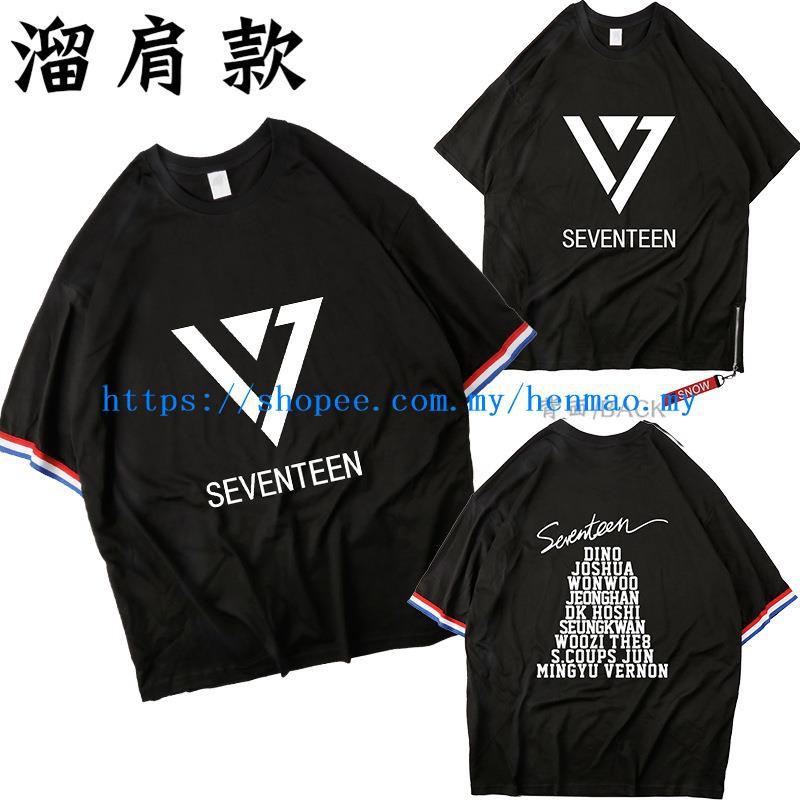 SEVENTEEN should support the songs of clothes, Cui Shengzhe, Li Zhixun, the  same
