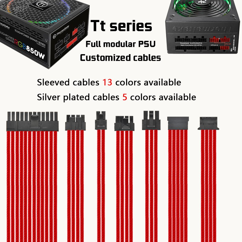 TT thermaltake full modular psu customized cables sleeved silver plated  cable