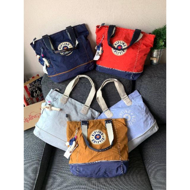 Kipling Shopper Combo Large