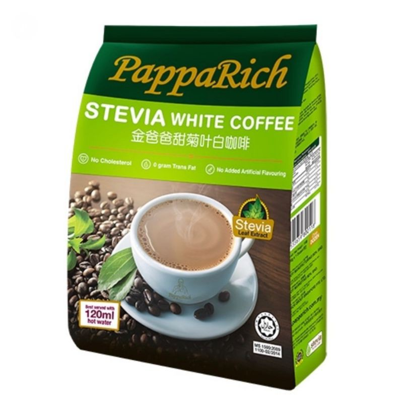 Papparich 3 in 1 White Coffee (HALAL)