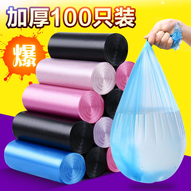 100PCS IN 5 ROOL TRASH BAG THICKENED THE BLACK PLASTIC BAG PACKAGE