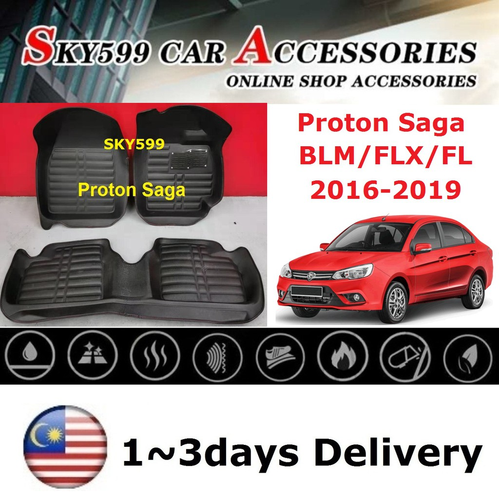 Proton Saga BLM/FLX/2016 5D Floor Mat Carpet Car Floor mat