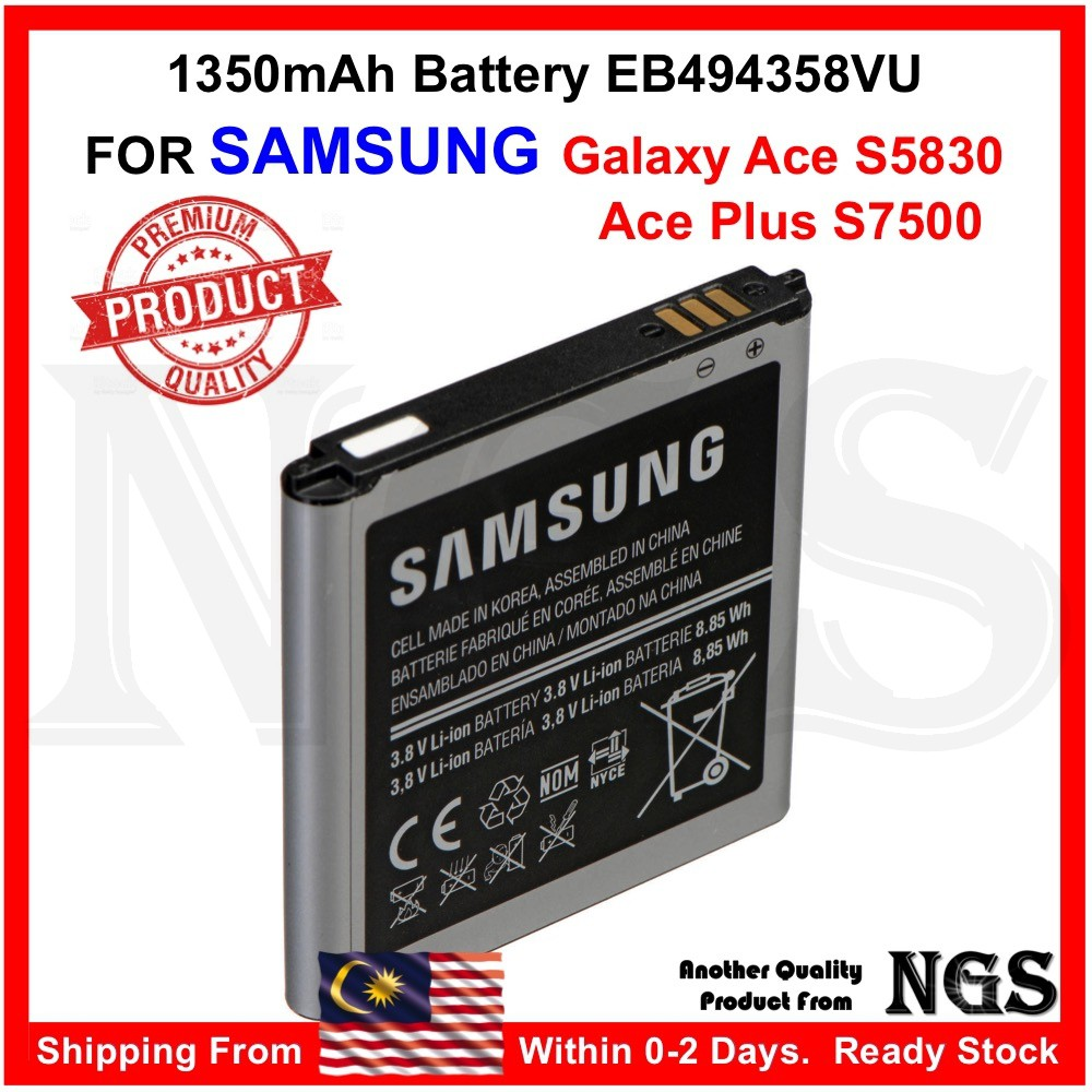 Brand New 1350mAh Battery EB494358VU for Samsung Ace S5830 Ace Plus S7500