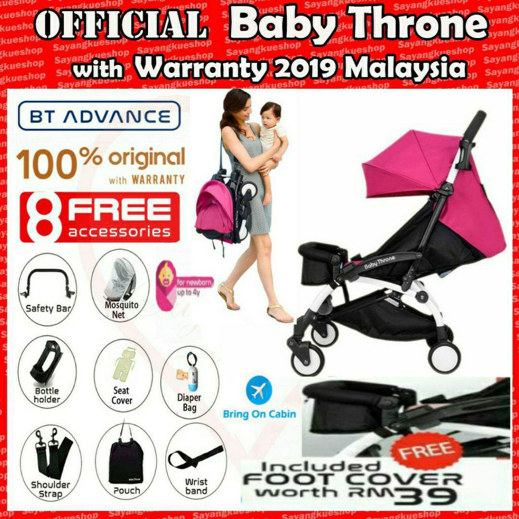 Ready Stock 8 Free Gifts Original Upgraded Baby Throne ...