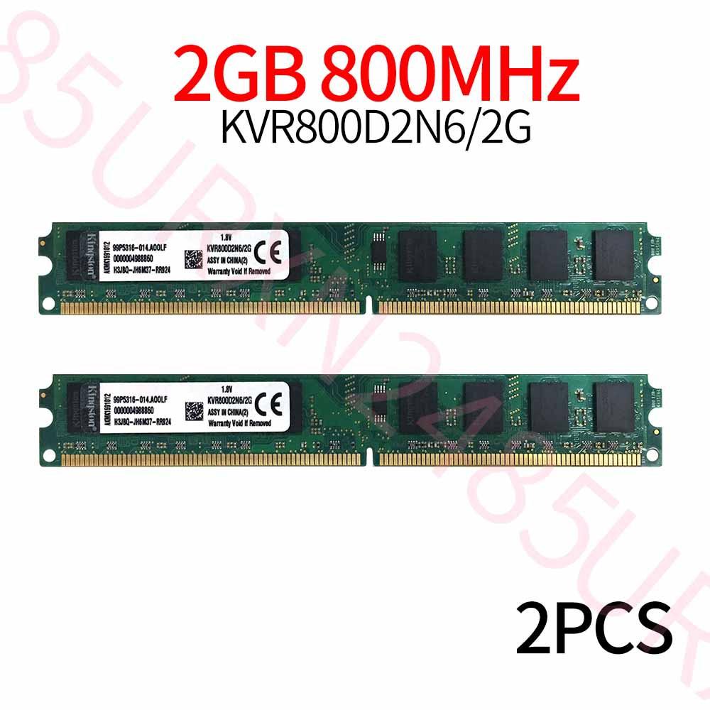 Computer RAM Kingston 4GB New 2pcs ddr2 2gb Rams 800MHz PC 6400 desktop  memory