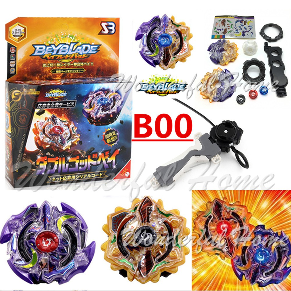 2 IN 1 Beyblade Burst B-00 Limited Double God Bey Top without Launcher /& Box