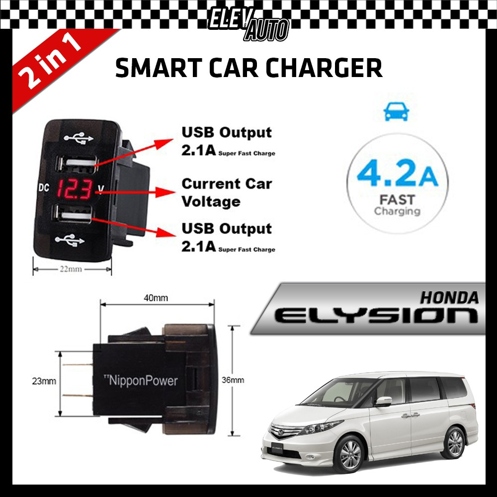DUAL USB Built-In Smart Car Charger with Voltage Display Honda Elysion