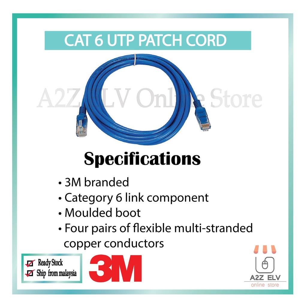 3M Volition CAT 6 PVC Jacket UTP Patch Cord